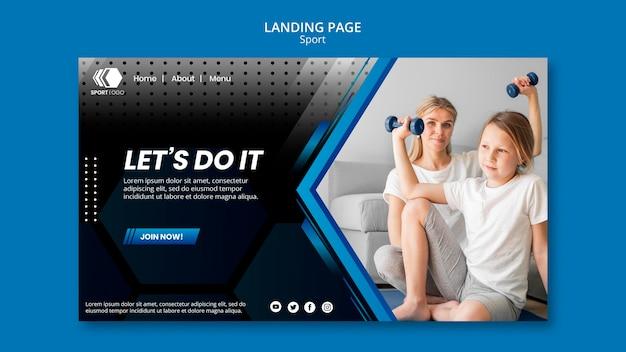 スポーツランディングページテンプレート