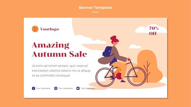 Осенний дизайн шаблона баннера