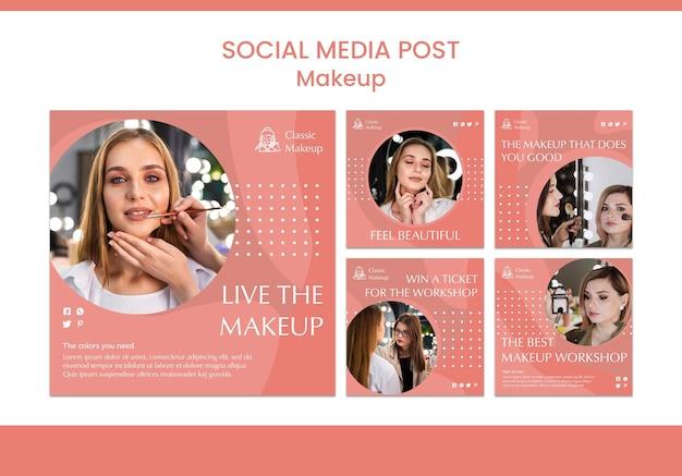 メイクアップコンセプトのソーシャルメディアの投稿テンプレート