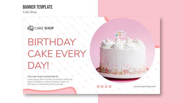 Торт магазин концепция баннер шаблон