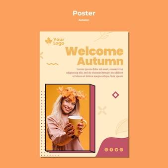 Осенний шаблон постера