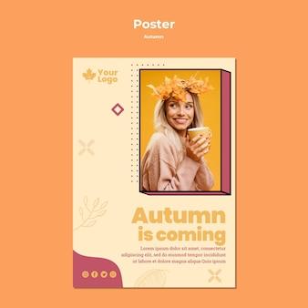 秋のコンセプトポスターテンプレート