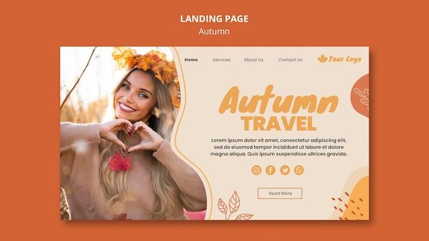 秋のコンセプトのランディングページテンプレート