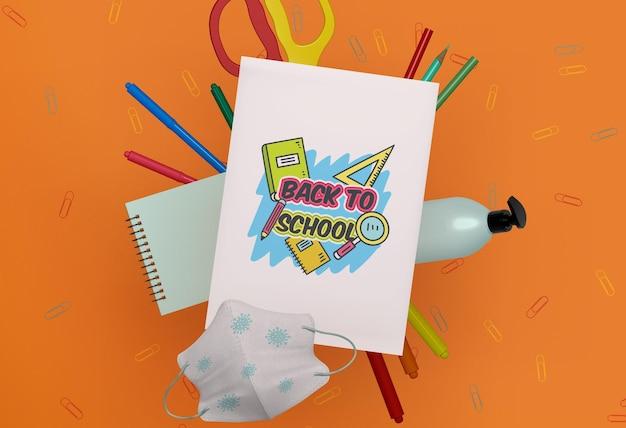 学校の文房具のモックアップに戻る
