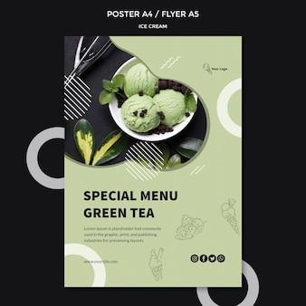 Постер с шаблоном мороженого