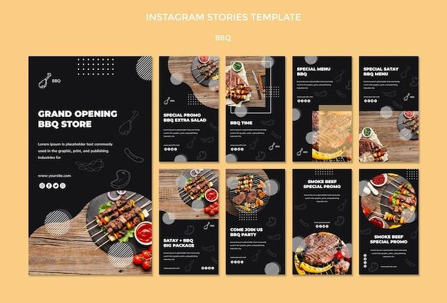 Шаблоны сюжетов барбекю инстаграм