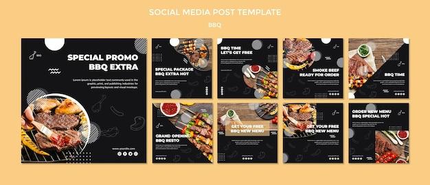 Шаблон поста в социальных сетях для барбекю