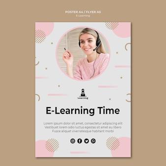 Концепция электронного обучения в стиле шаблона плаката