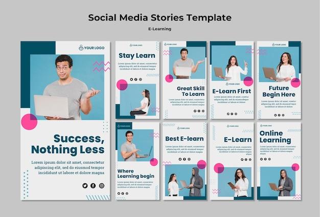 Пост в социальных сетях с электронным обучением