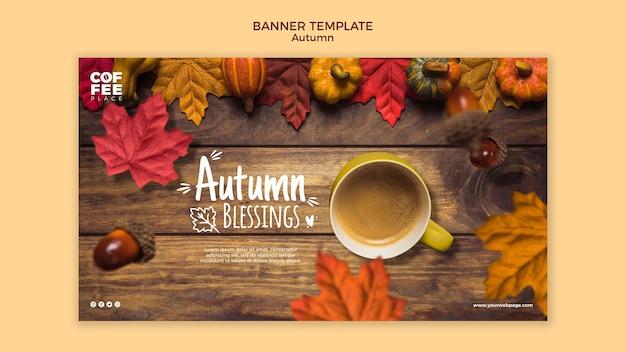 Осенний баннер шаблон концепции