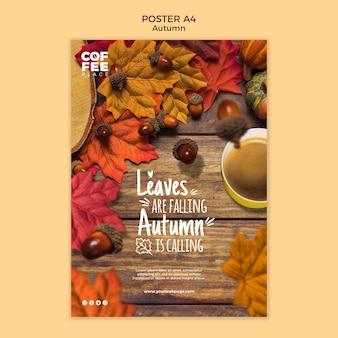 Осенняя тема шаблона постера
