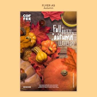 Осенний флаер шаблон