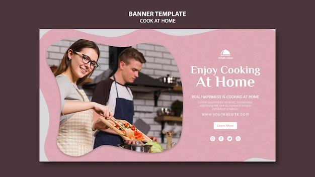 家で料理を楽しむバナーテンプレート
