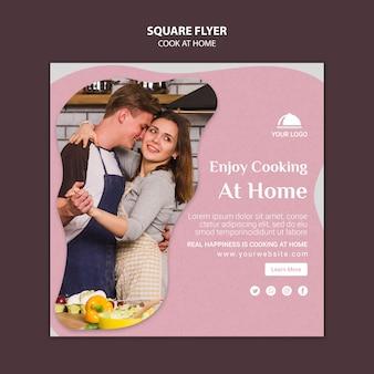 Наслаждайтесь готовкой в домашних условиях квадратный флаер