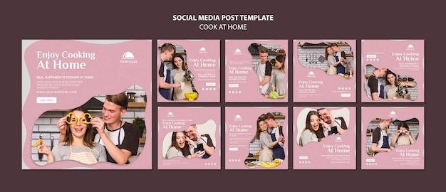 家庭で調理するソーシャルメディアの投稿テンプレート
