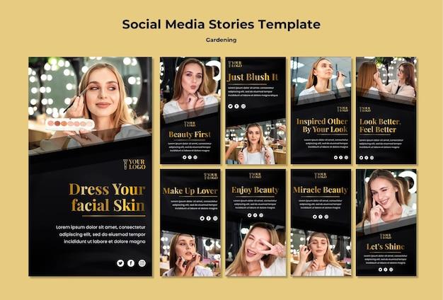 ソーシャルメディアの投稿を作成する