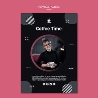 コーヒータイムコンセプトポスターデザイン