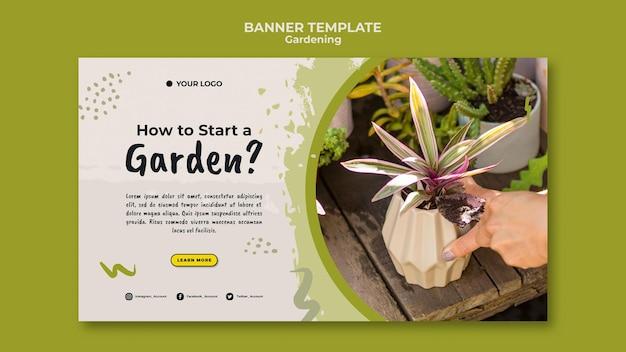 庭のバナーテンプレートを開始する方法