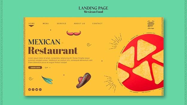 Шаблон целевой страницы мексиканской кухни