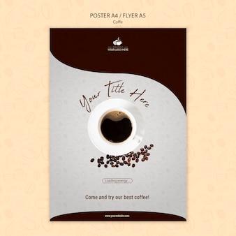 コーヒーコンセプトポスターデザイン