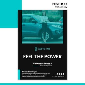 車代理店広告ポスターテンプレート