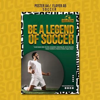 Шаблон легендарной школы футбольного плаката