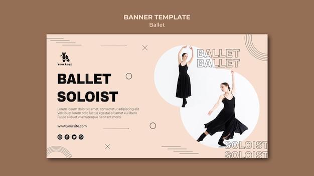 Шаблон баннера концепции балета