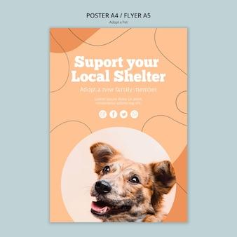 Поддержите свой местный шаблон листовки приюта