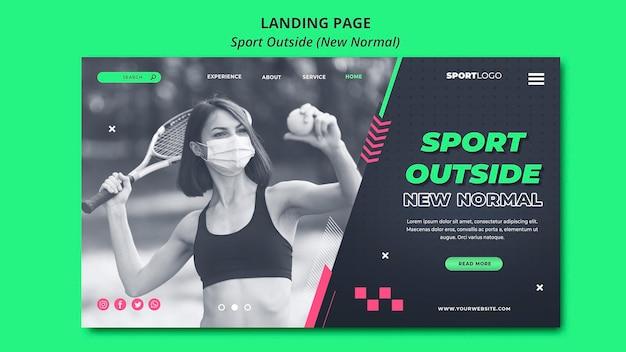 コンセプトランディングページデザインの外側のスポーツ