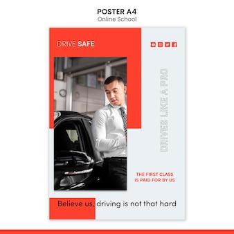 自動車学校のポスターテンプレート
