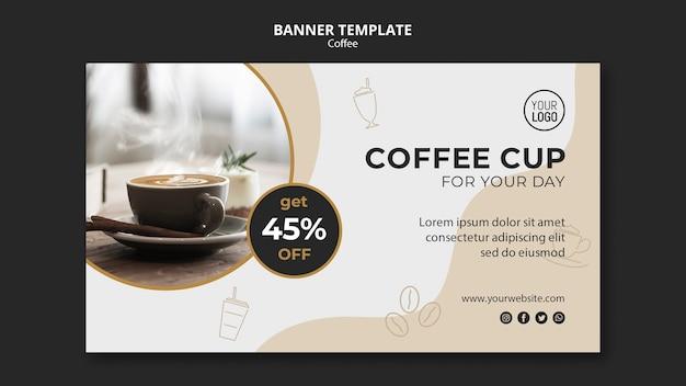 Кофейный баннер дизайн шаблона
