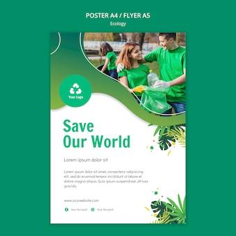 エコロジーコンセプトポスターテンプレート