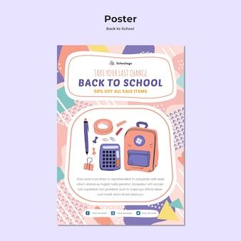 Снова в школу плакат