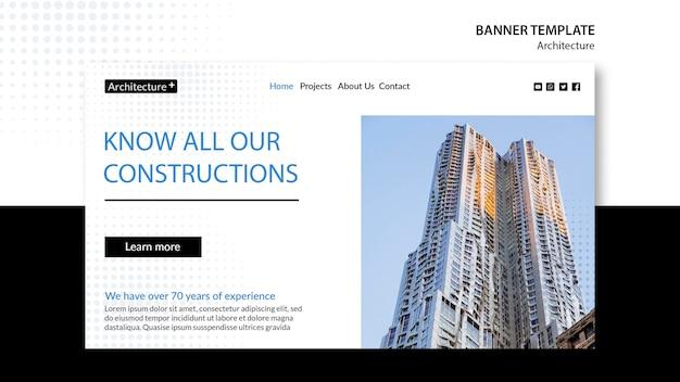 建築コンセプトバナーテンプレート