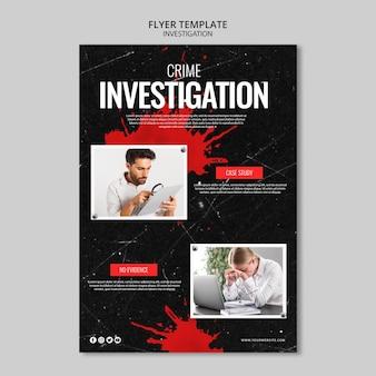 Шаблон флаера для расследования