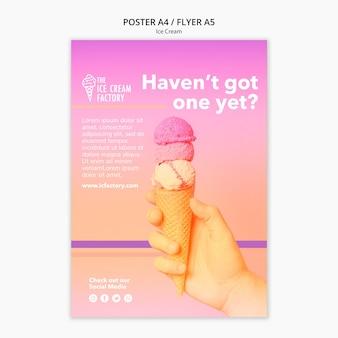 アイスクリームポスターテンプレート