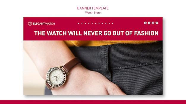 Часы для всех стилей баннера шаблона бан