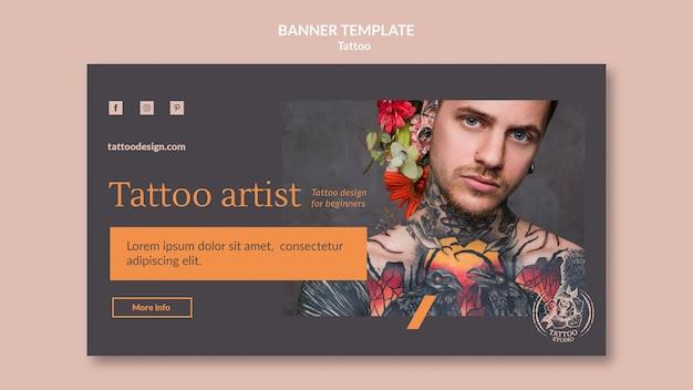 タトゥーアーティストのバナーテンプレート