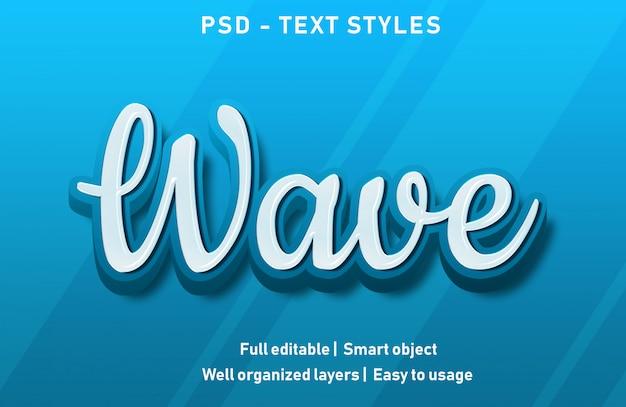 波のテキスト効果スタイル