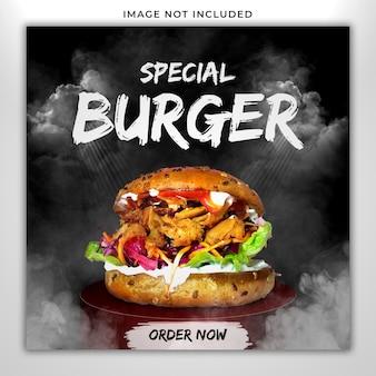 特別なハンバーガーソーシャルメディアの投稿テンプレート