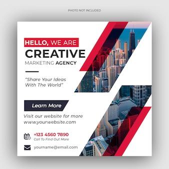 デジタルビジネスマーケティングのソーシャルメディアバナーまたは正方形のチラシテンプレート