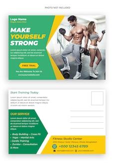 Шаблон рекламной открытки тренажерный зал и фитнес-центр