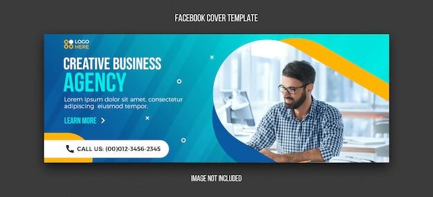 Шаблон обложки агентства современного фейсбука