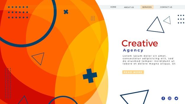 ランディングページのウェブサイト