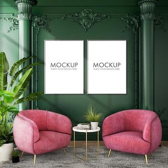 壁のモックアップとクラシックなリビングルームのインテリアデザイン