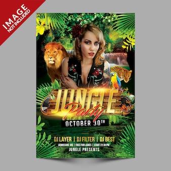 Плакат вечеринки в джунглях