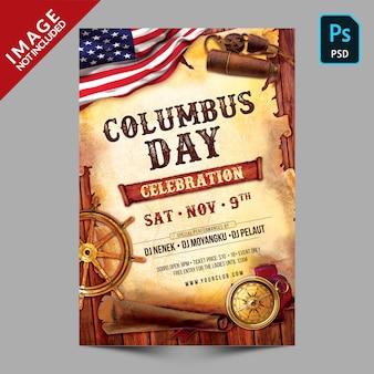 コロンブスデーのお祝いチラシテンプレート