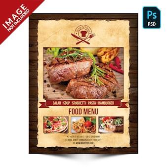 Винтажная книжная еда меню лицевая сторона