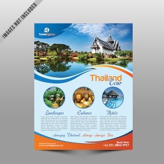 Обложка туристического агентства