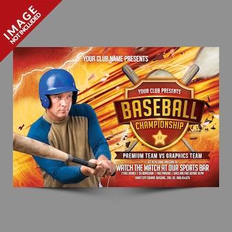 Бейсбол чемпионат спорт флаер шаблон